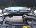 福特蒙迪欧2008款 蒙迪欧致胜 2.3 自动 至尊型2.3升
