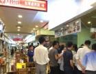 朝阳地铁口60平商铺出租,可做便利店和奶茶快餐小炒
