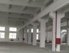 瓯北和一工业区2200平米重工厂房出租