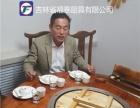 铁锅炖旋转桌