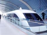 重庆轨道交通学校 定向培养 铸就未来