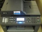 济南兄弟4040CN打印机红色墨粉盒