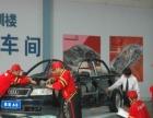 学习汽车维修技术就到郑州北方汽修学校来