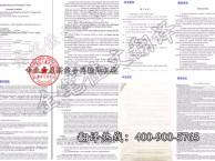 北京合同翻译 商业合同翻译公司 专业权威的合同协议翻译公司