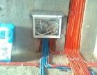 专业安装维修水电暖,铺地暖,清洗地暖,暖气片