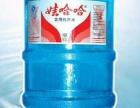 無錫送水公司,上馬墩送水公司,崇安區送水公司,梁溪區送水公司