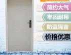 厂家直销学校教室专用门定制钢质烤漆工程复合门铁门