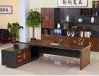 郑州办公家具会议桌前台桌出售出售