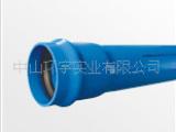 锚牌UPVC管材/ UPVC给水管 厂家直销