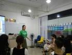 YABO成人英语公开课!6年美女海归教你轻松学英语