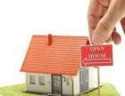 买房遇开发商不退定金 怎么做