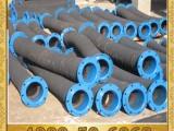 供应大口径高压胶管 大口径夹布胶管 大口径钢丝编织胶管