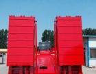 其他货车其他货车-挖掘机挂车 专业订勾机板半挂车