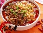 广州哪里有学习杂酱面