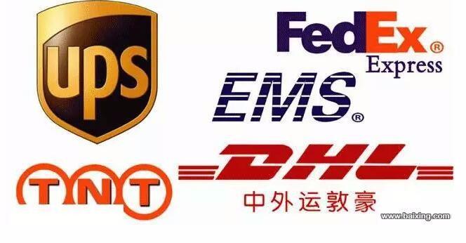 常州到美国多少钱 常州到国际快递公司电话