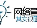 东营凯胜网络营销/网络推广零基础 无经验速成培训