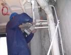 萧山水管维修 萧山水龙头维修 萧山电路维修安装