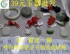玉器礼品批发加工订制厂家