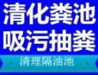 汉阳区专业抽河道污水价格(包年价格更优惠)
