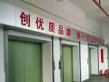 沙井新桥高速出入口1200平方厂房出租价格16低至