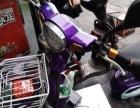 电动车 电瓶车 电动摩托车
