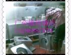 专业承接广州市油烟机清洗,各大饭店 酒店 宾馆油烟机清洗