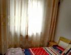 暖气WIFI大床一室二室温馨公寓黄金地段