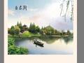 九华湖德文化公园 盛大招商 免租优惠!