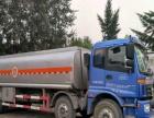 14吨危险品运输出售柴汽油