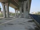 市区范公路高架与北环路交界处场地出租 4500平米