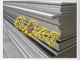 供应60SI2MN进口弹簧钢板60SI2MN弹簧钢板料 60SI