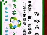 成都收廢品回收廢鐵銅鋁不銹鋼電線電纜積壓物資