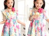 儿童珍珠项链 韩国花朵蝴蝶结可爱毛衣链 糖果色彩珠衣服挂件饰品