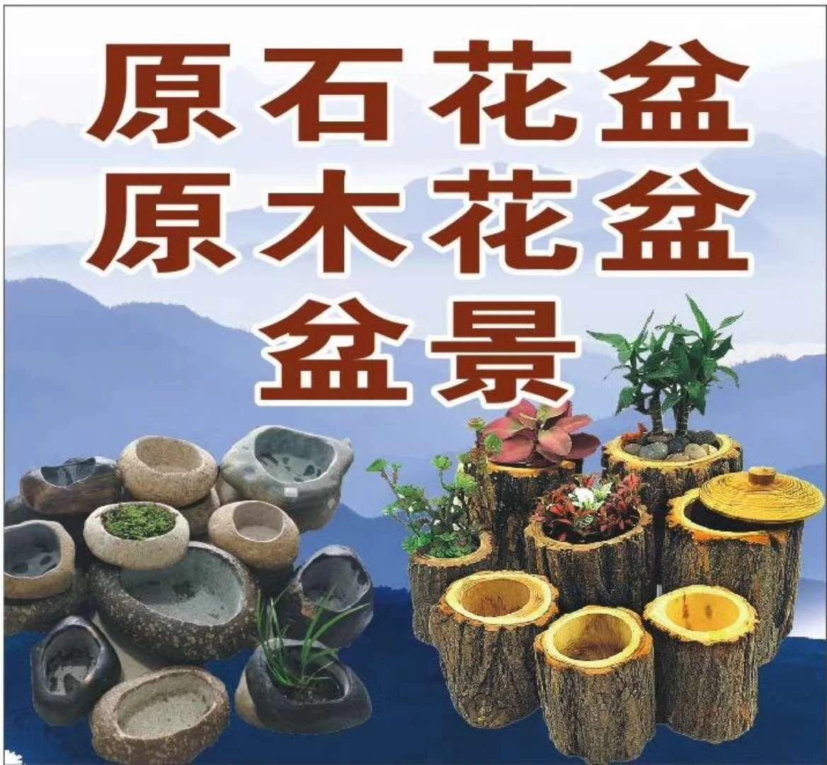 秦岭的生态农庄餐饮+自助烧烤+团体会议+柴火鸡