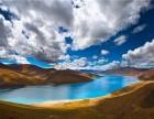 郑州到西藏 西藏桃花节 拉萨 林芝 桃花谷 羊湖双卧10日游
