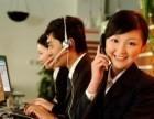 欢迎访问-潍坊 三星空调网站 各点售后维修咨询电话服务站