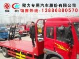 离石有卖挖机拖车 离石东风天锦平板运输车厂家