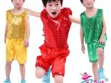 六一儿童舞蹈服男女童亮片小马甲套装演出服幼儿表演服演出服Q901