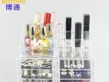 厂家促销批发 家居用品化妆品首饰收纳盒 塑料透明亚克力化妆品盒