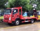 平板运输车拖车厂家直销