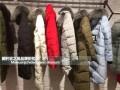 品牌女装折扣批发高端品牌羽绒服 钰欣 国标90白鸭绒超高品质