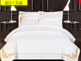 厂家直销 高档宾馆床上用品四件套 纯棉 60S贡缎绣花酒店布草床
