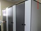 温州市海展达卫生间隔断建材公司专业生产制作卫浴隔断