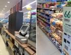庆阳无人超市系统开发 无人便利店加盟