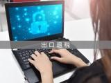 武汉公司年底过账 代办公司注册年检 账务处理