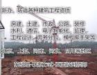 北京室内装饰需要提供资质手续吗