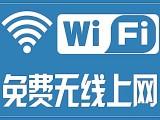 装宽带 中山移动手机号码58元套餐100M免费一年