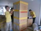 江苏物流公司 货运专线 长短途搬家