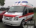 无锡救护车跨省长途转运转院出租公司商业活动保障氧气呼吸机出租