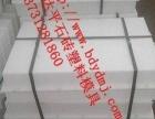 销售全国彩砖模具模盒护坡砖模具工程护坡模具桥梁钢